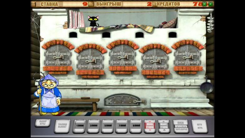 Выигрыши игровой автомат keks ffclub 2020 онлайн лига